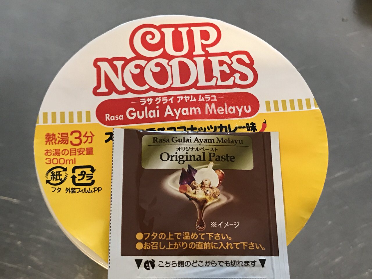 Cupnoodle coconuts 6486