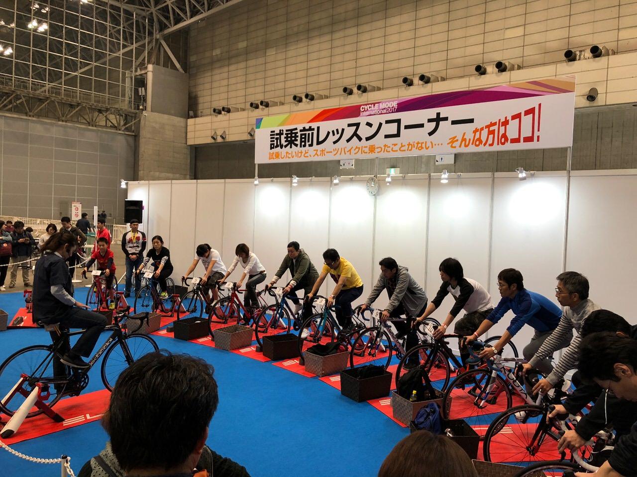 Cyclemode 0549