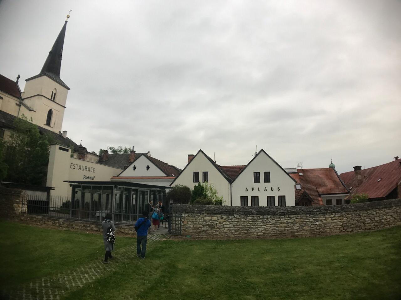 「ボヘム(Bohém)」リトミシュルの四つ星ホテル・アプラウスのレストラン #チェコへ行こう #visitCzech