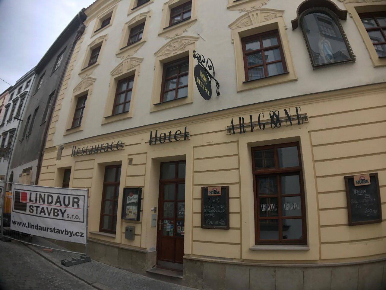 「アリゴネホテル(ARIGONE Hotel)」オロモウツのホテル #チェコへ行こう #visitCzech