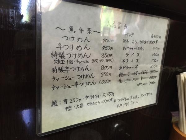 Daisuke 2653