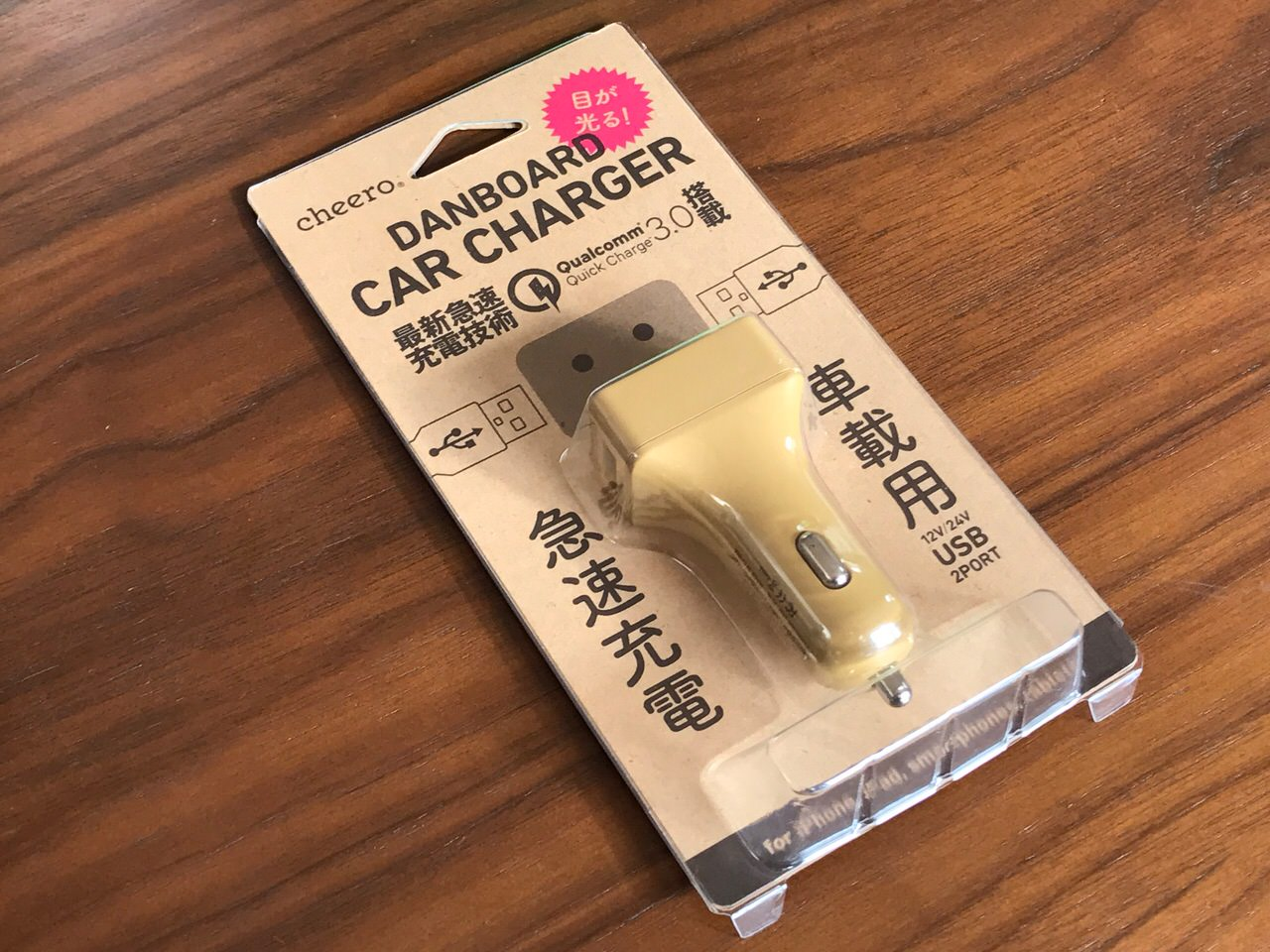 Danboard car charger 3645