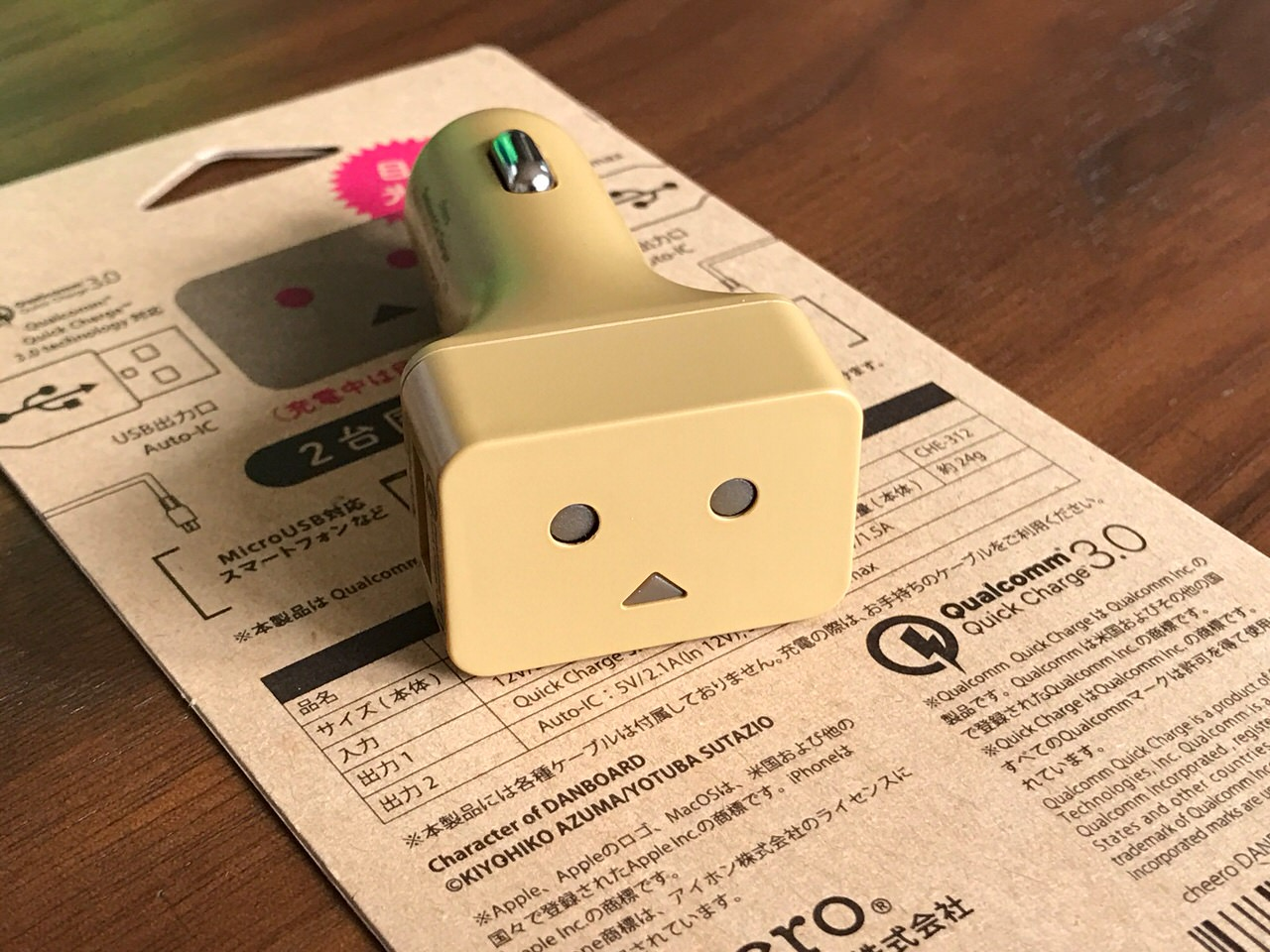 Danboard car charger 3647