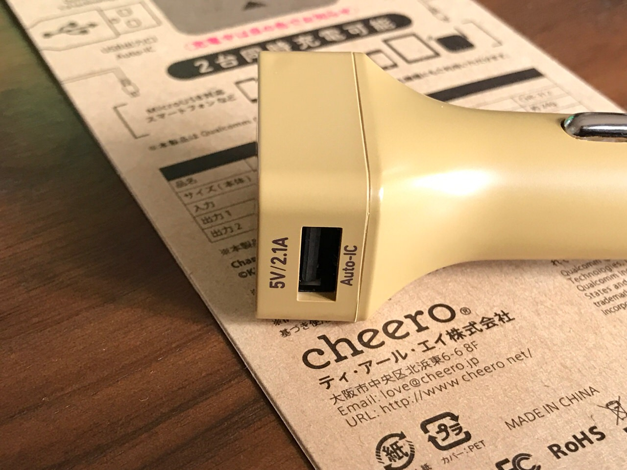 Danboard car charger 3649
