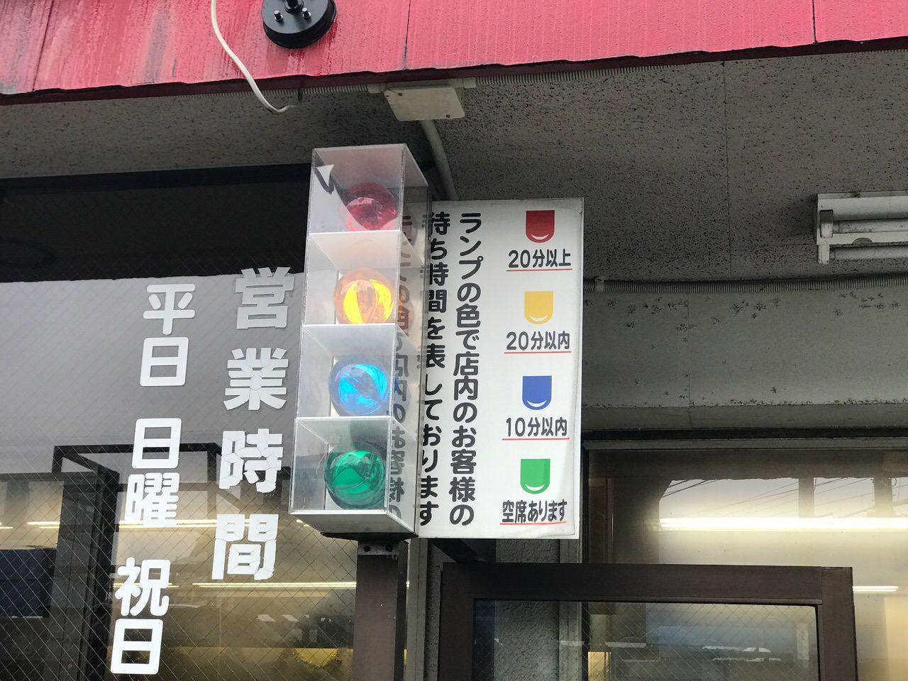 Daruma tempura 9558