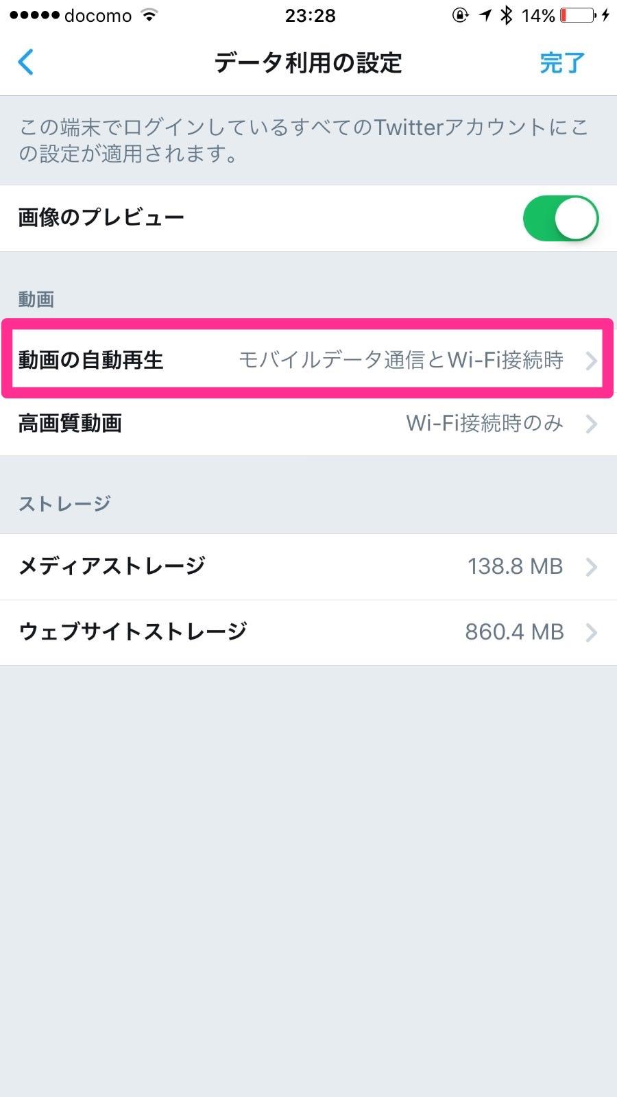 Data setsuyaku 0229