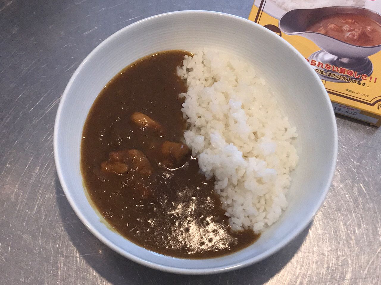 Ebisu chicken curry 1058
