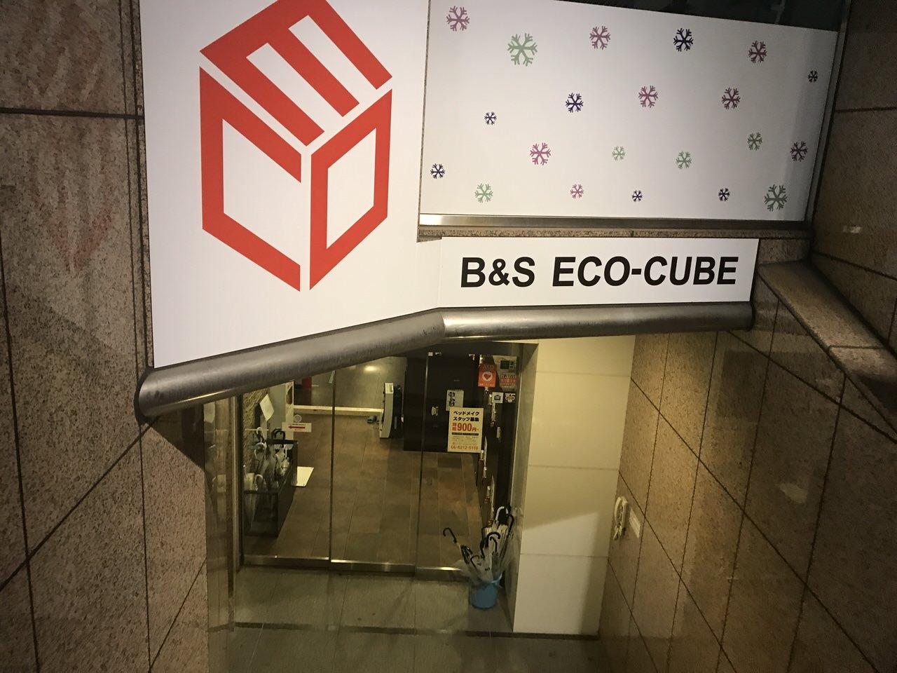 Eco cube shinsaibashi 7251