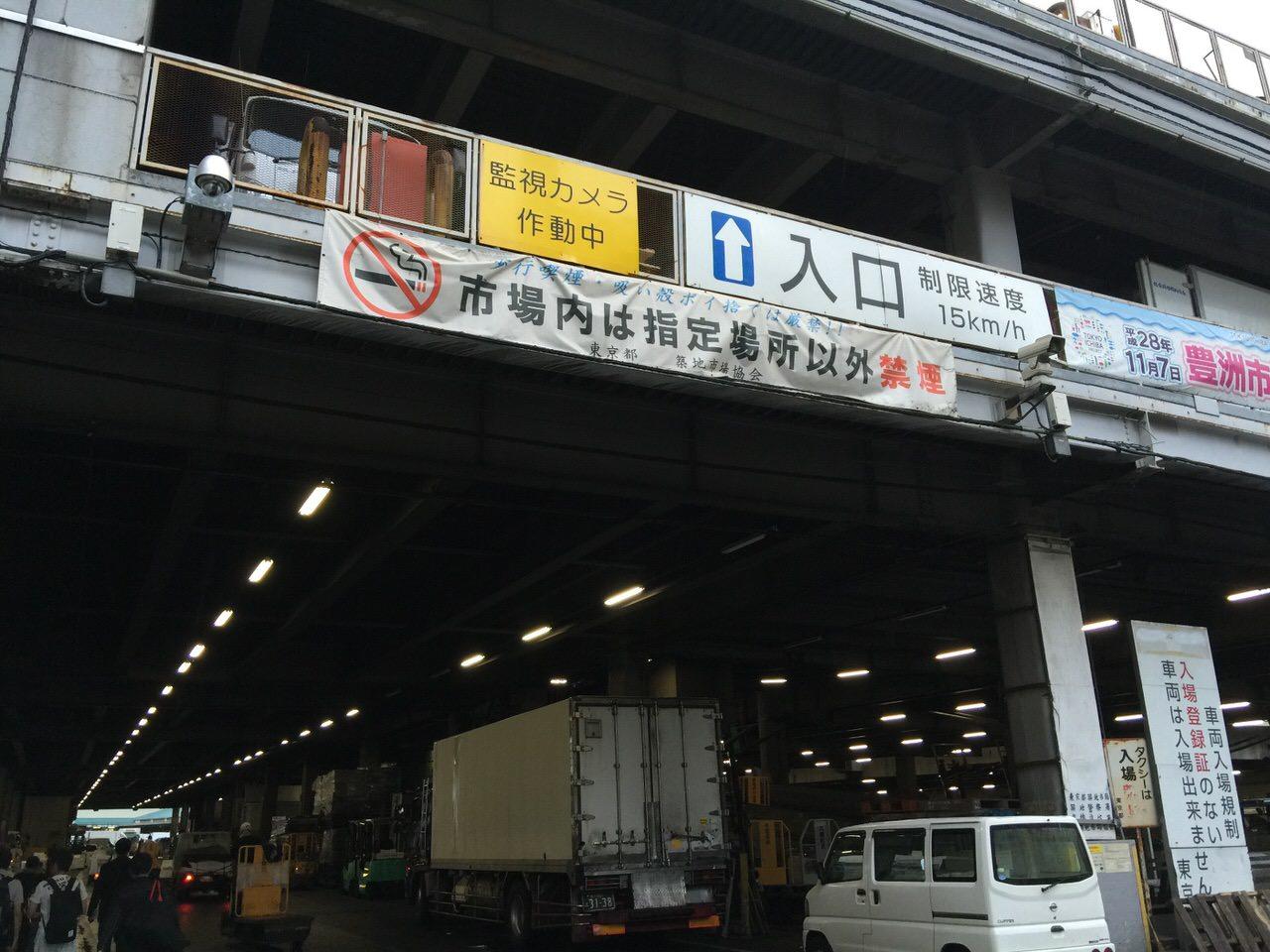 Edogawa 6738