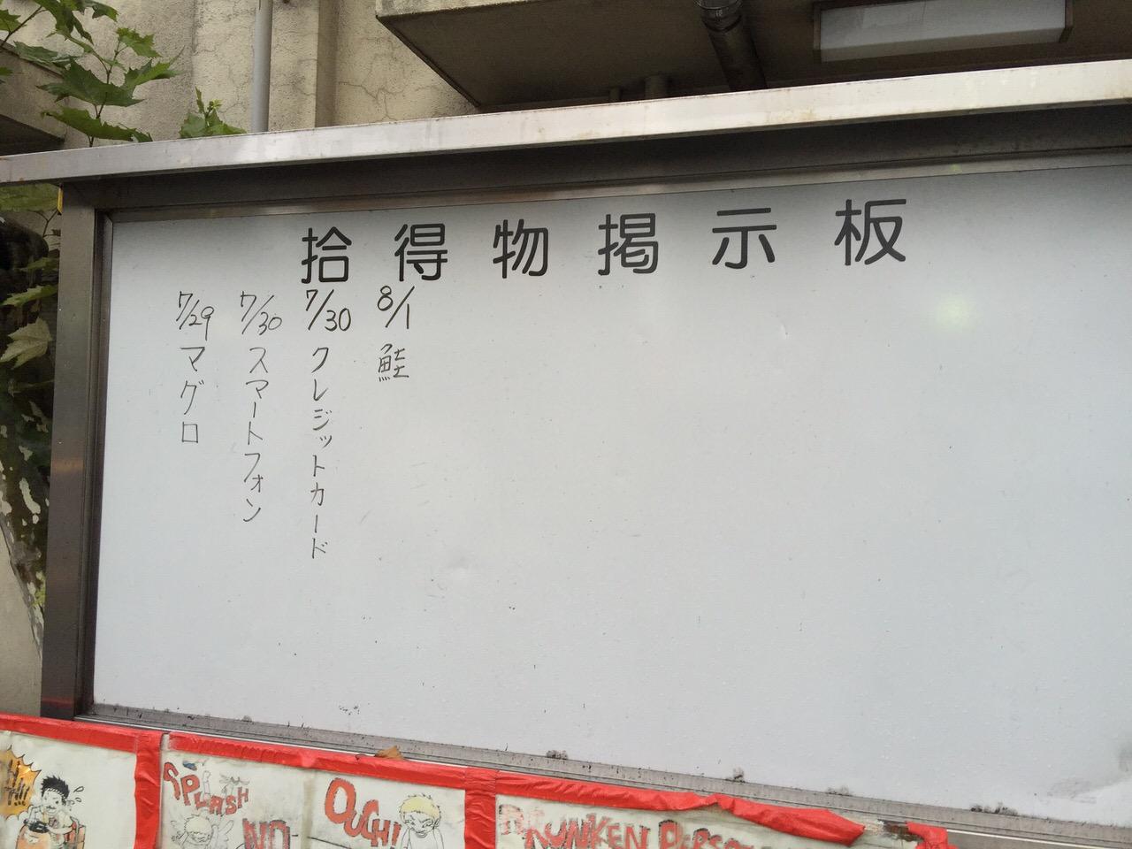 Edogawa 6739