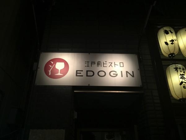 Edogin 6015