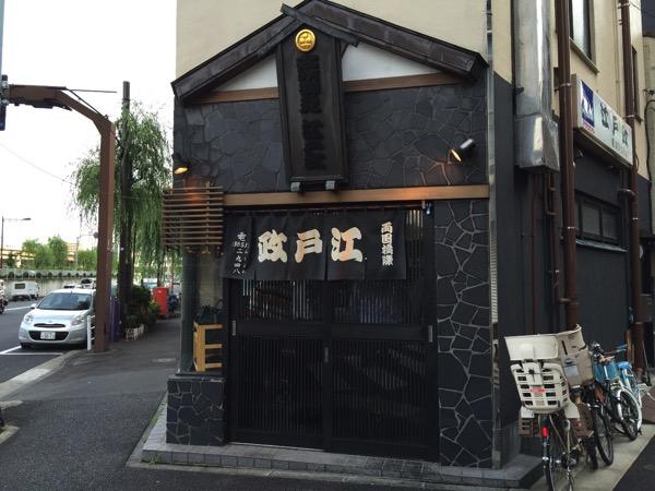 「江戸政(東日本橋)」生つくね、ネギマ、ハートスタミナ、ピーマン肉詰め、レバー、ビール2本で約30分の立ち呑み焼鳥の名店再訪