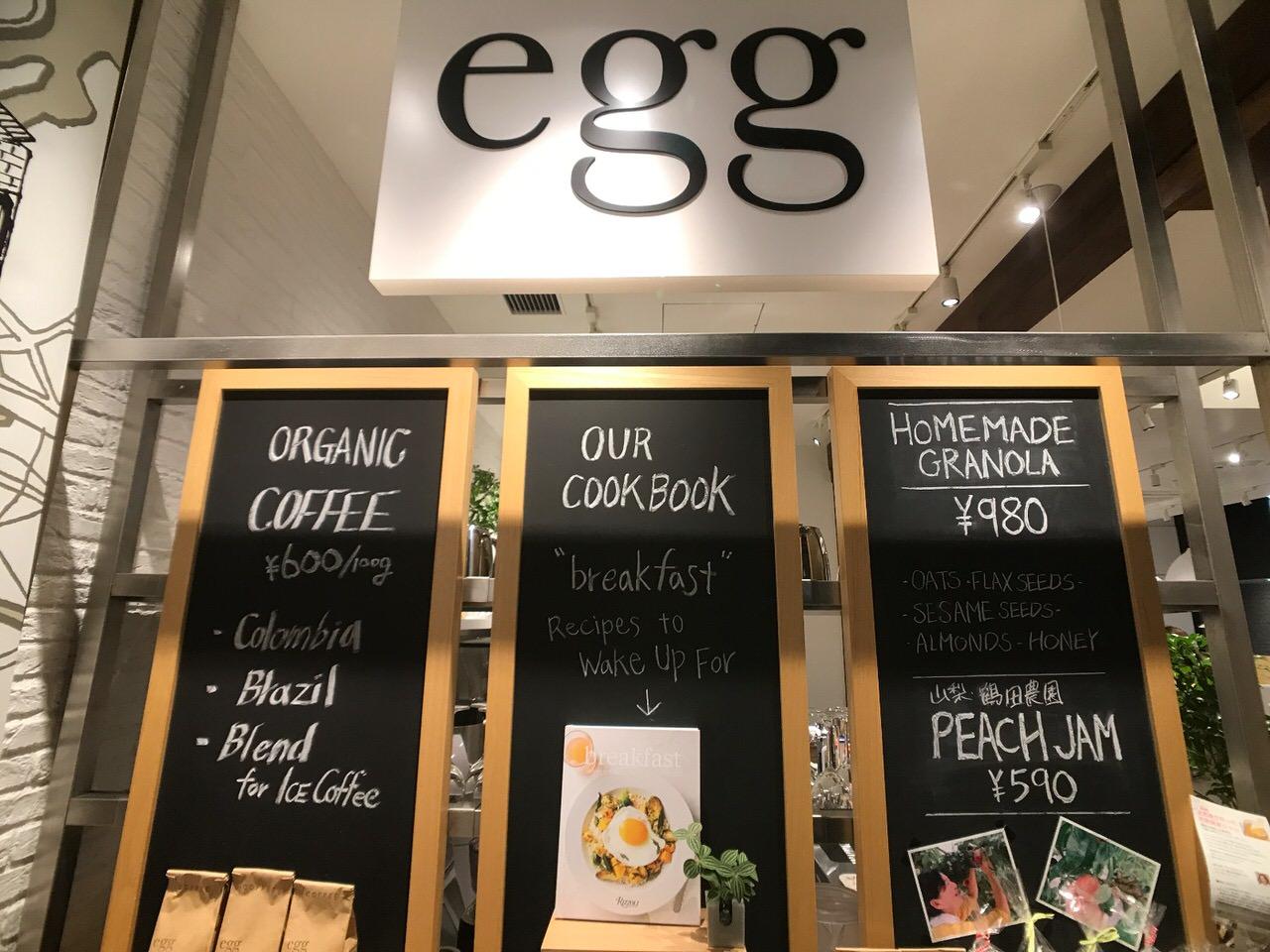 Eggtokyo 0307