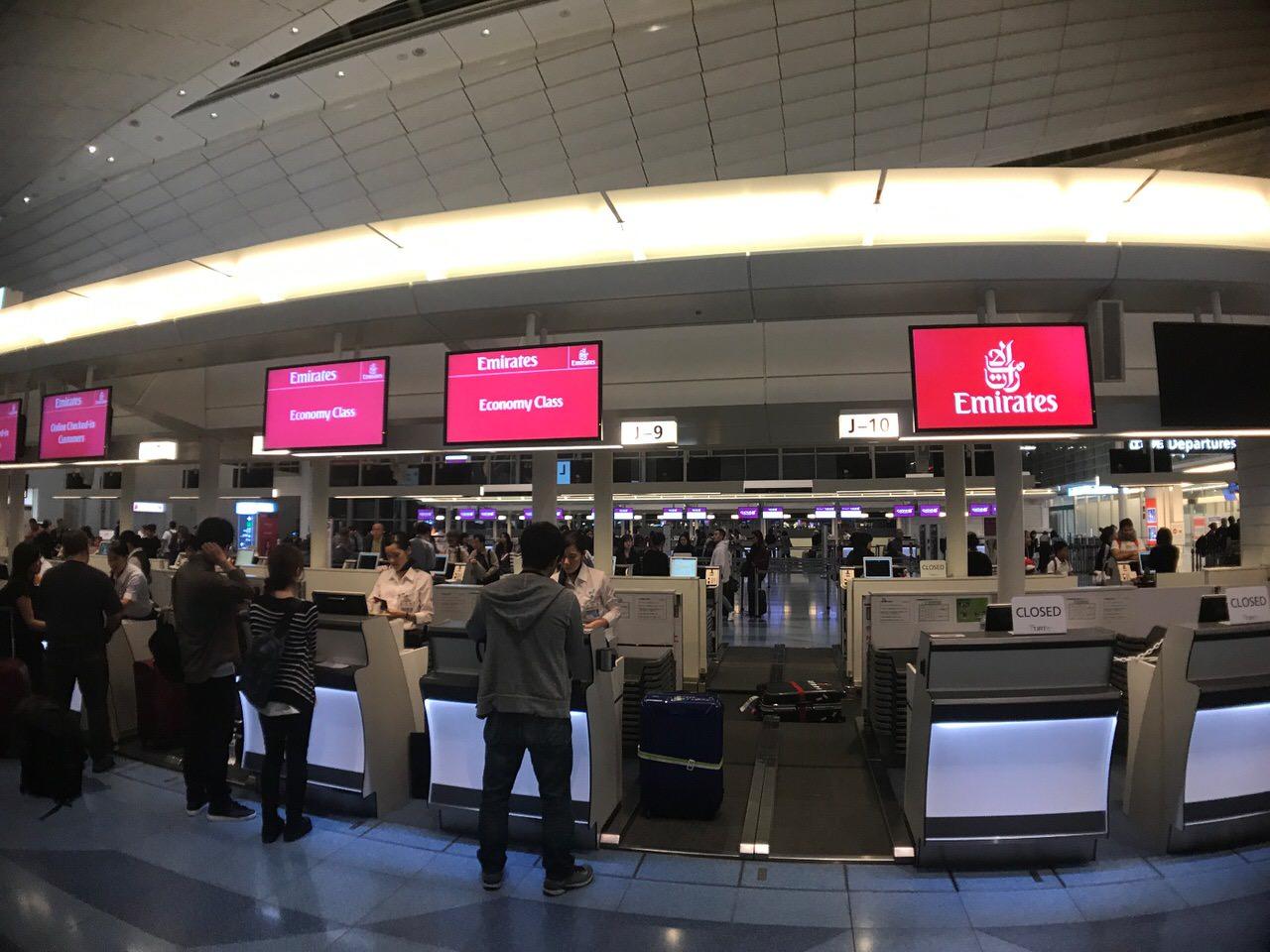 Emirates 1081