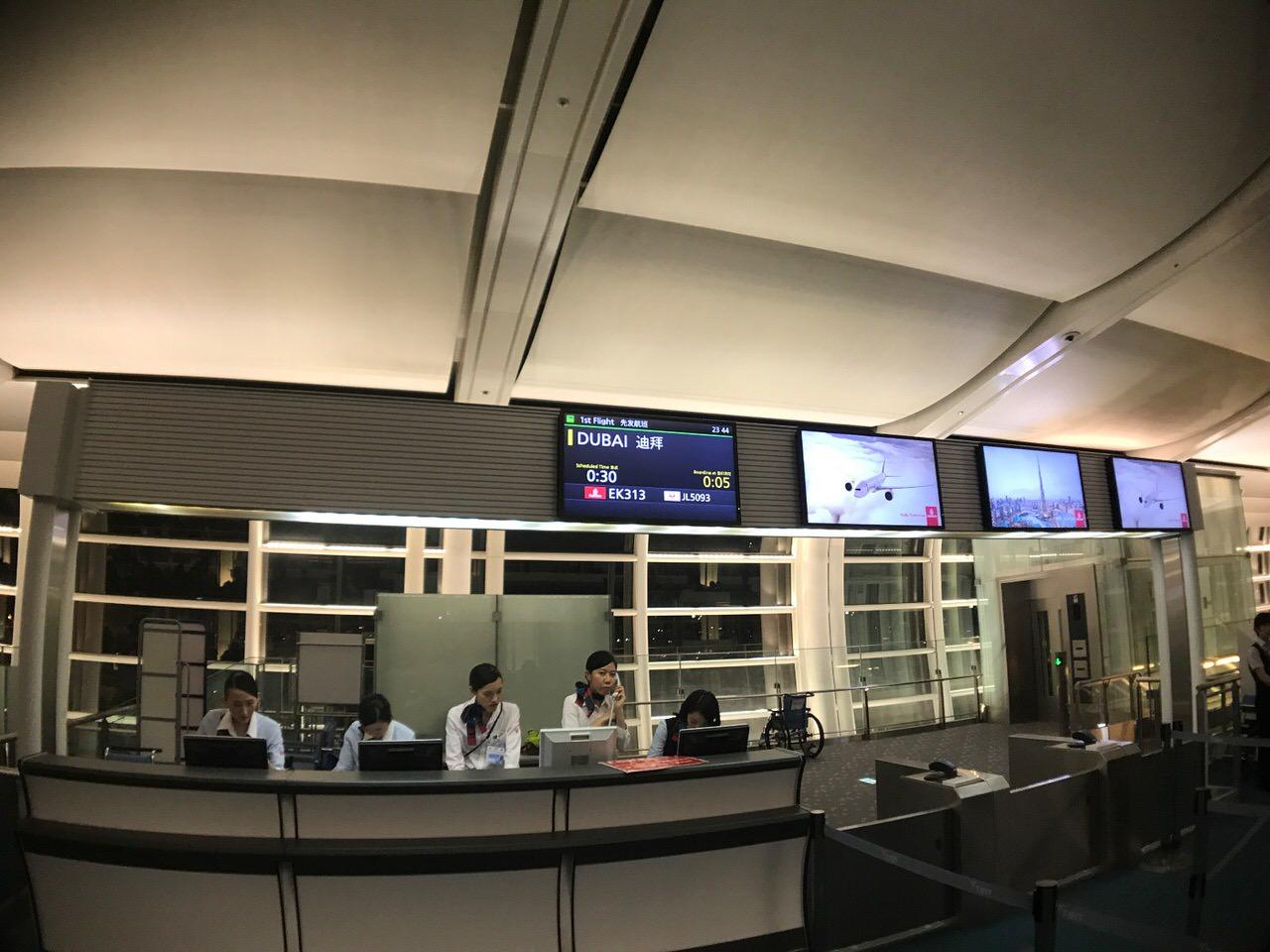 Emirates 1089