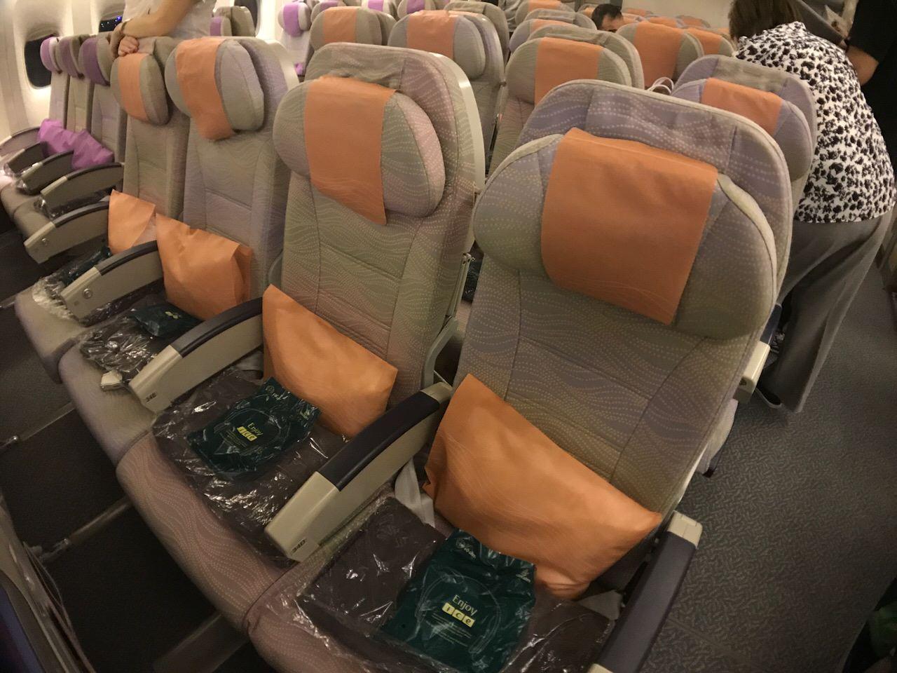 Emirates 1092