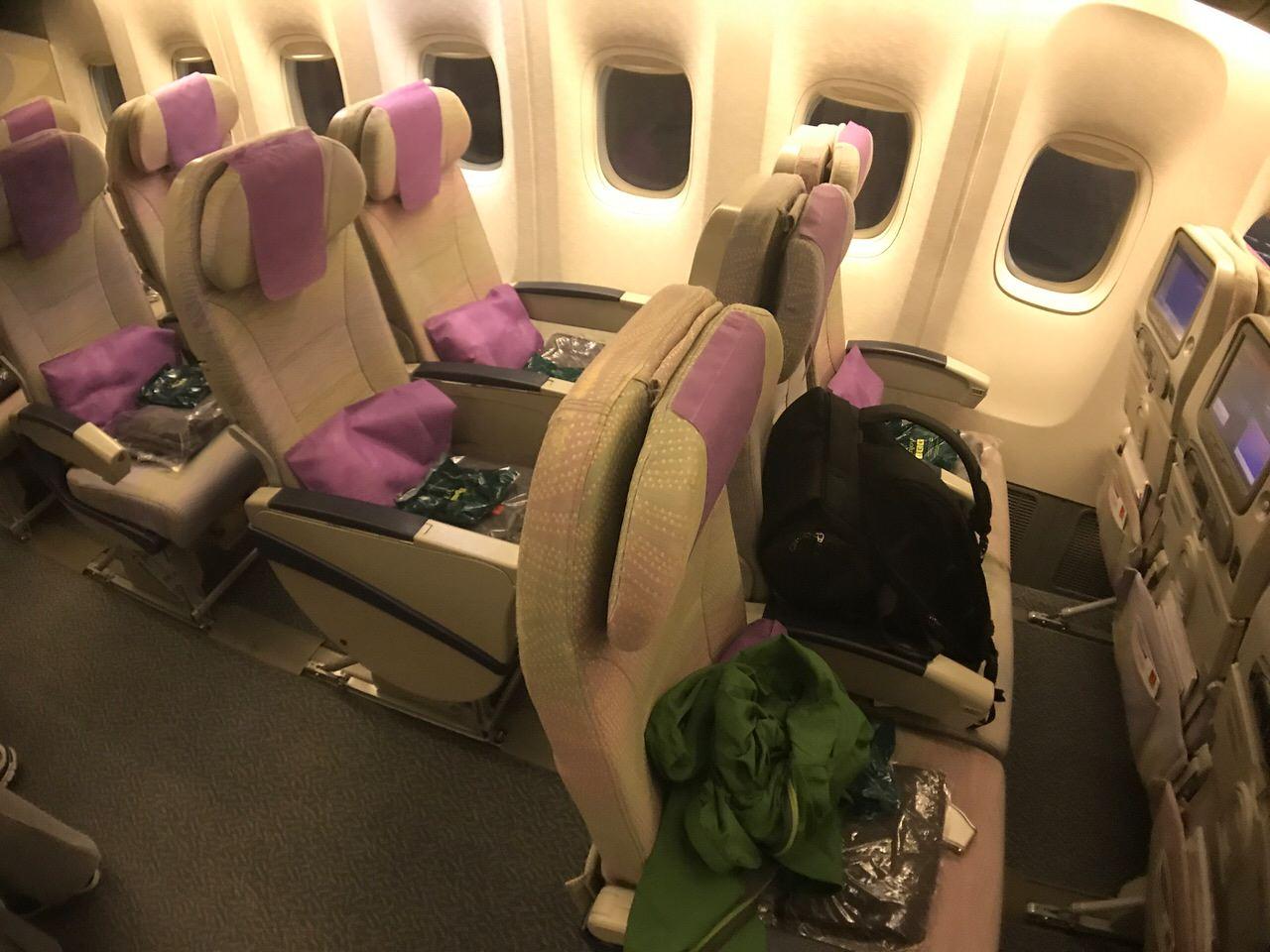 Emirates 1093