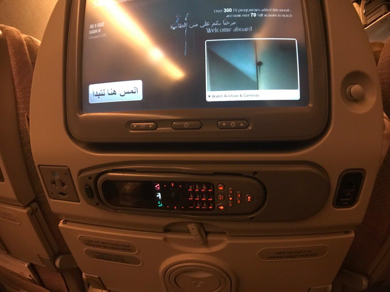Emirates 1095