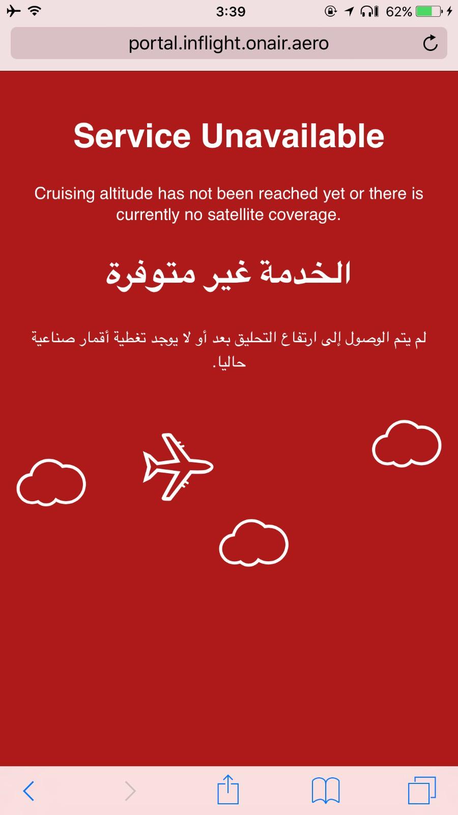 Emirates 1113