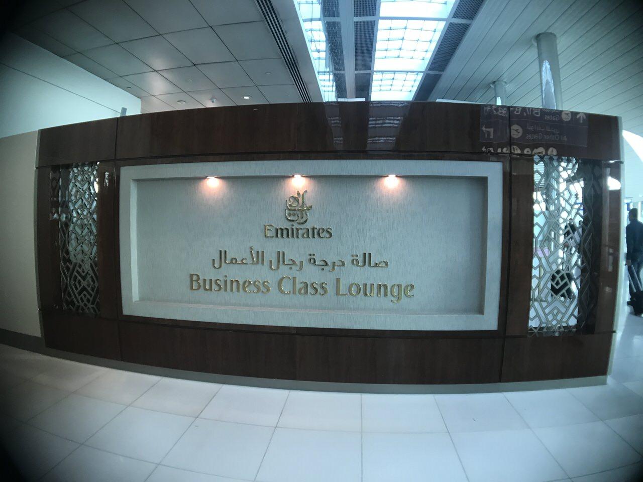 Emirates lounge 1135