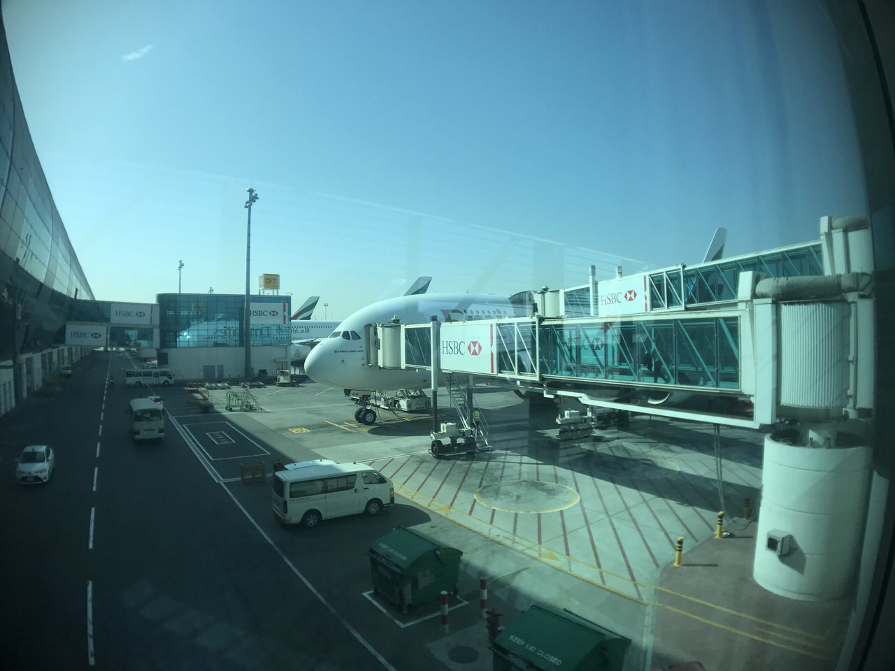 Emirates lounge 1169