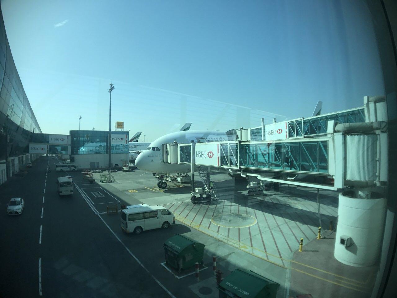 Emirates lounge 1169