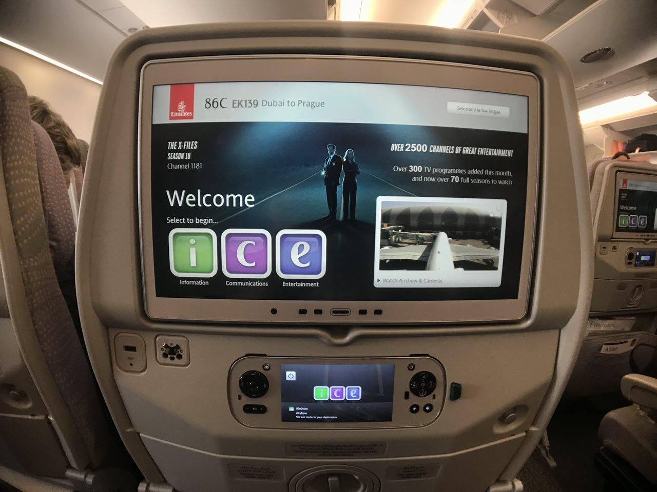 Emirates lounge 1173