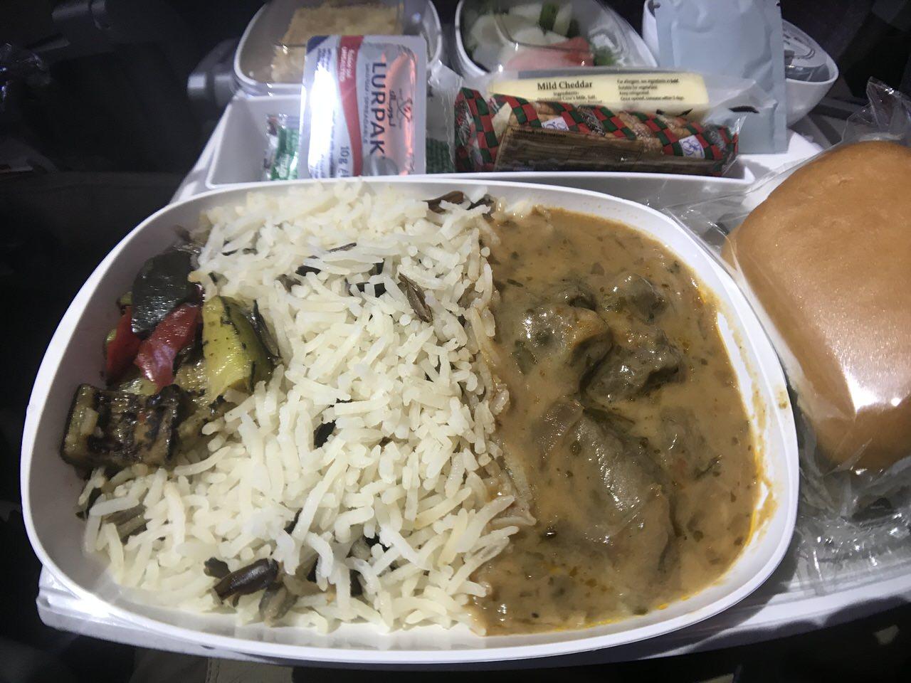 Emirates lounge 1205