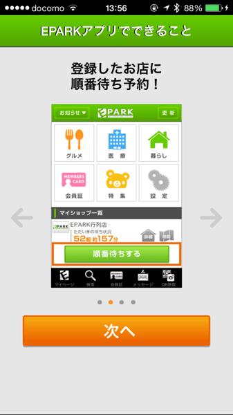 Epark 9944