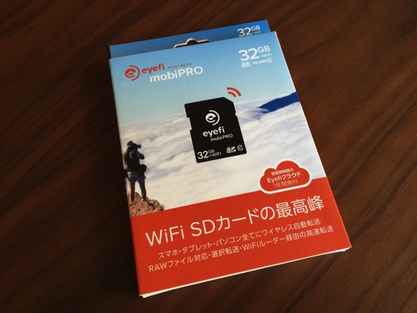 「Eyefi Mobi Pro 32GB」RAW画像転送・選択転送・WiFiルーター経由での高速転送を搭載し2015年3月27日より発売開始