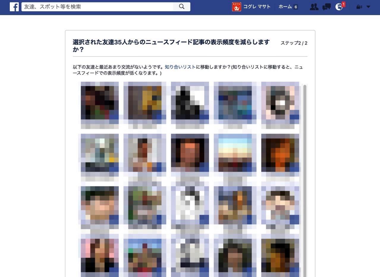 Facebook 1056
