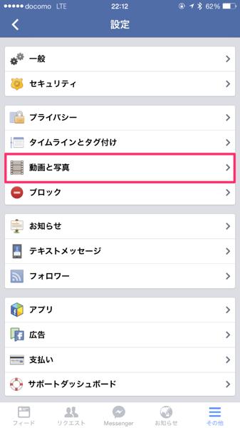 Facebook 8220