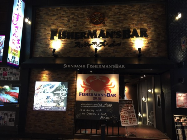 Fisghermans bar 8087