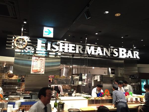 Fisghermans bar 8146