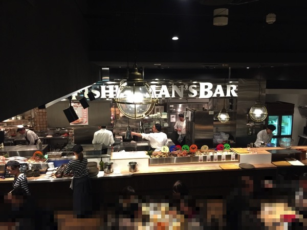 Fisghermans bar 8156
