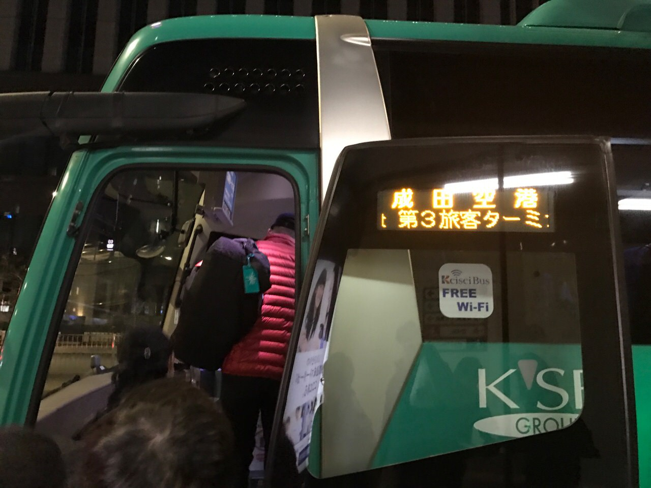 成田空港行きの深夜バスに乗り第3ターミナルで夜を明かした感想