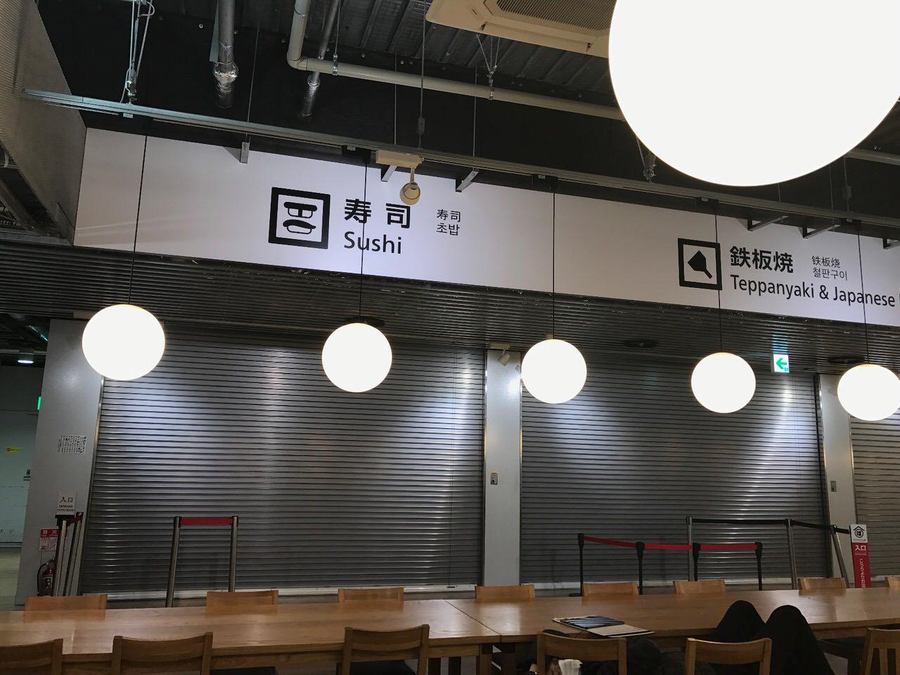 From tokyo to narita 5165