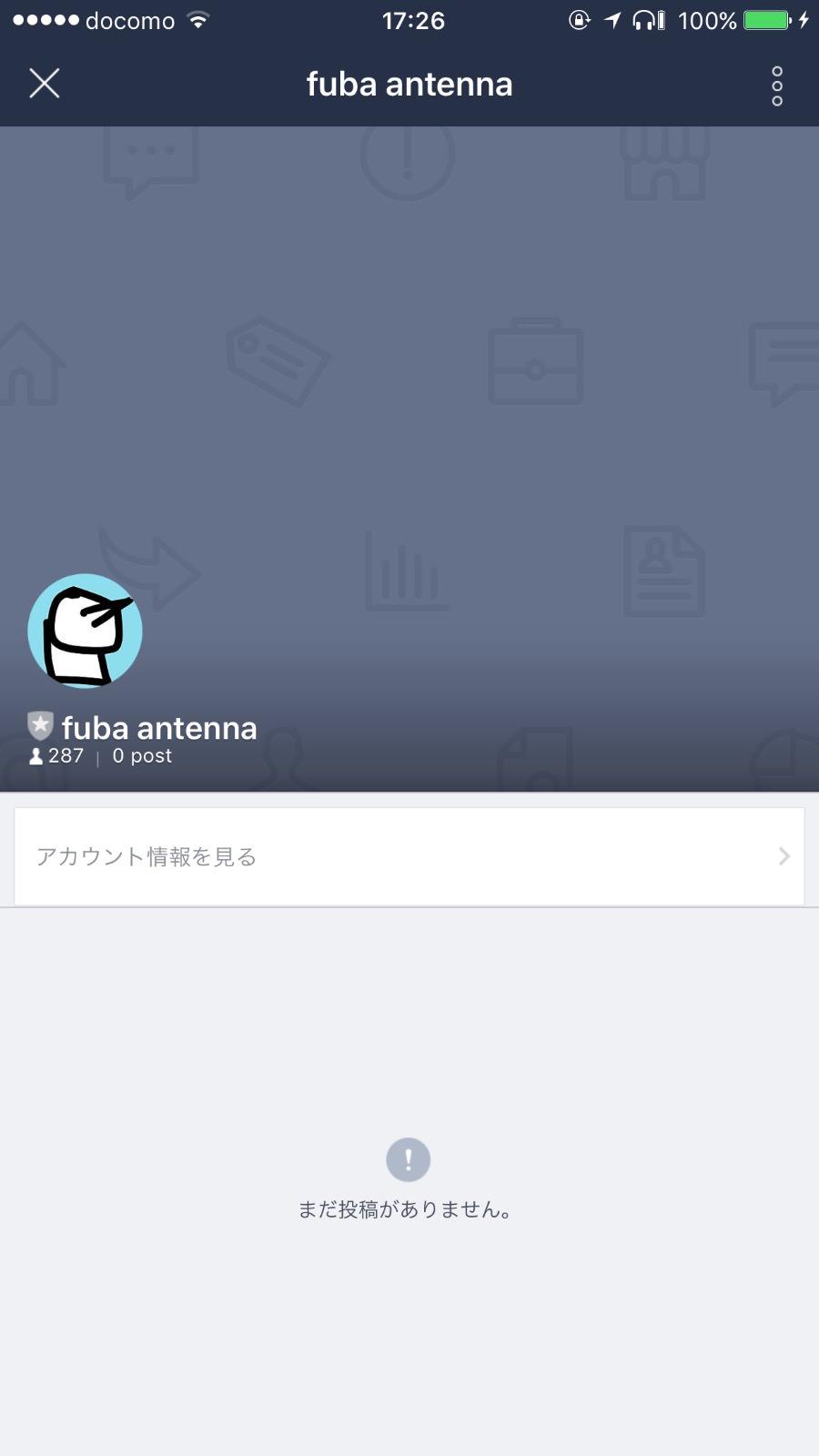 ある特定のサイトが更新された通知をLINEで受け取るために「fuba antenna」を設定してみた