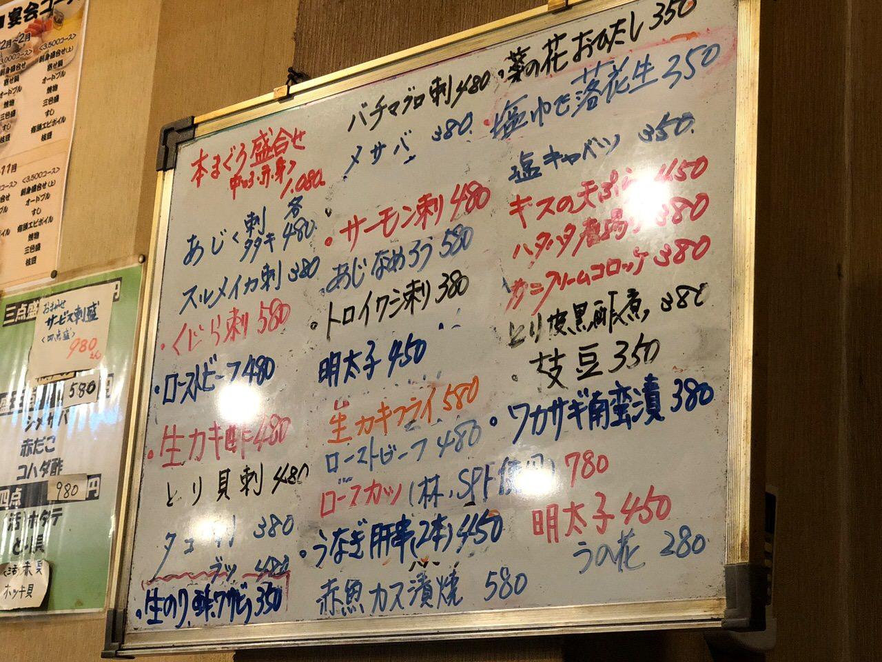 Fujigawa omori 0612