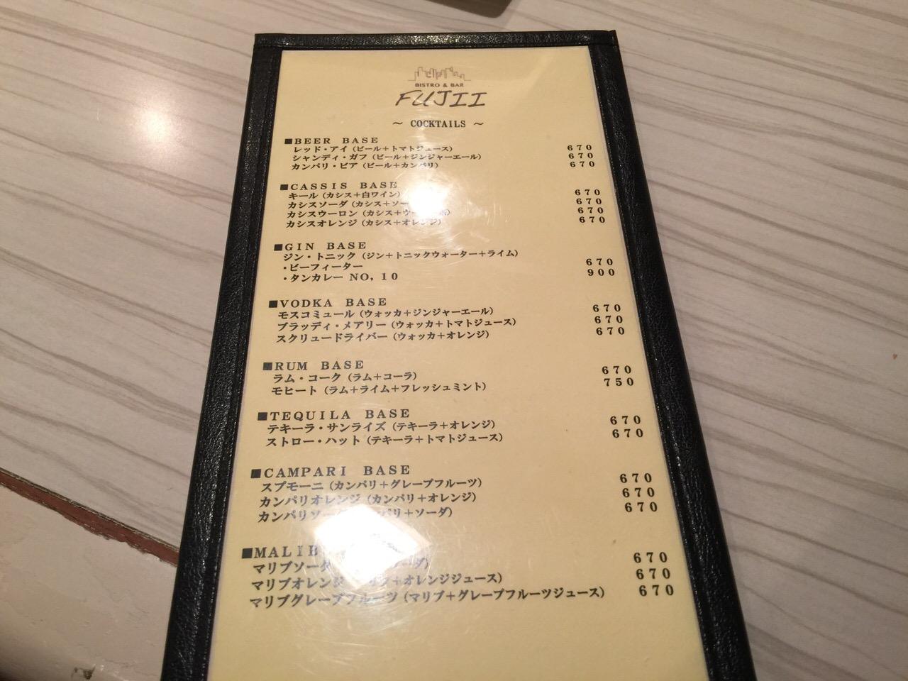 Fujii gotanda 8407