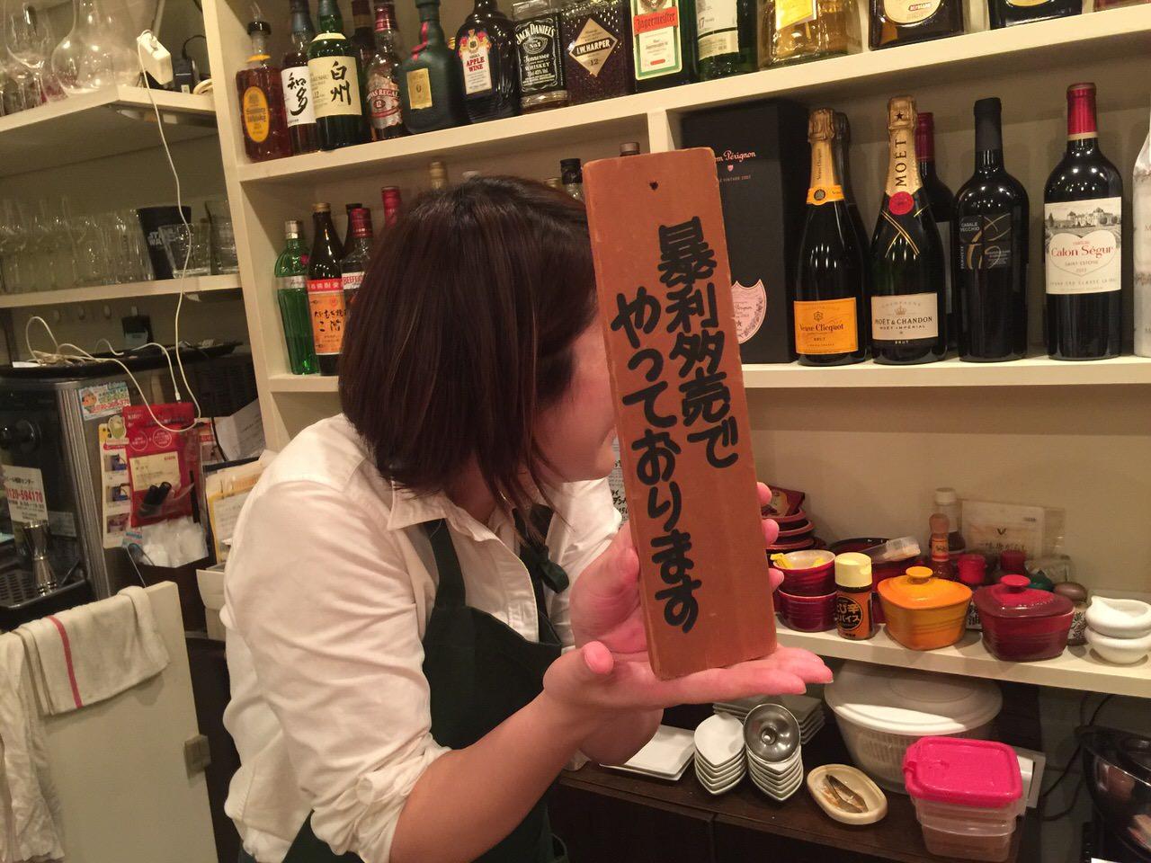 Fujii gotanda 8419