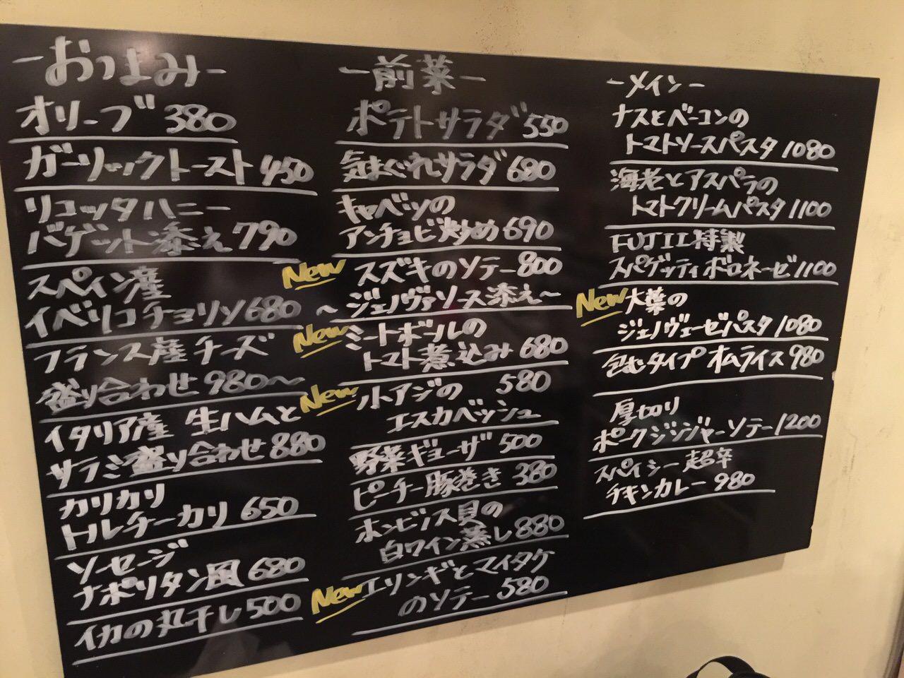 Fujii gotanda 8420