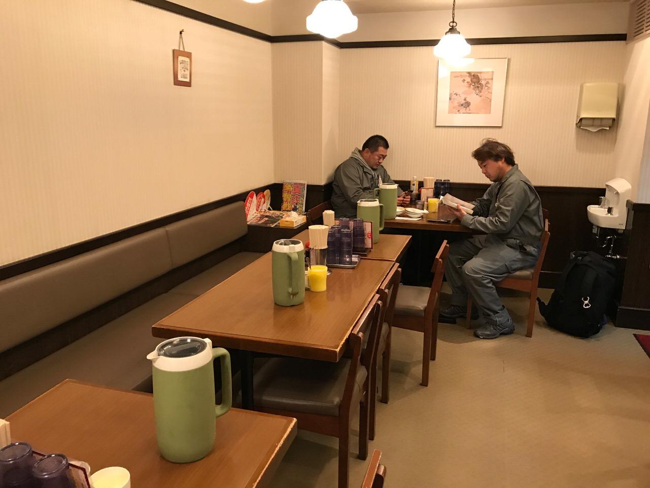 Fukiya 9730