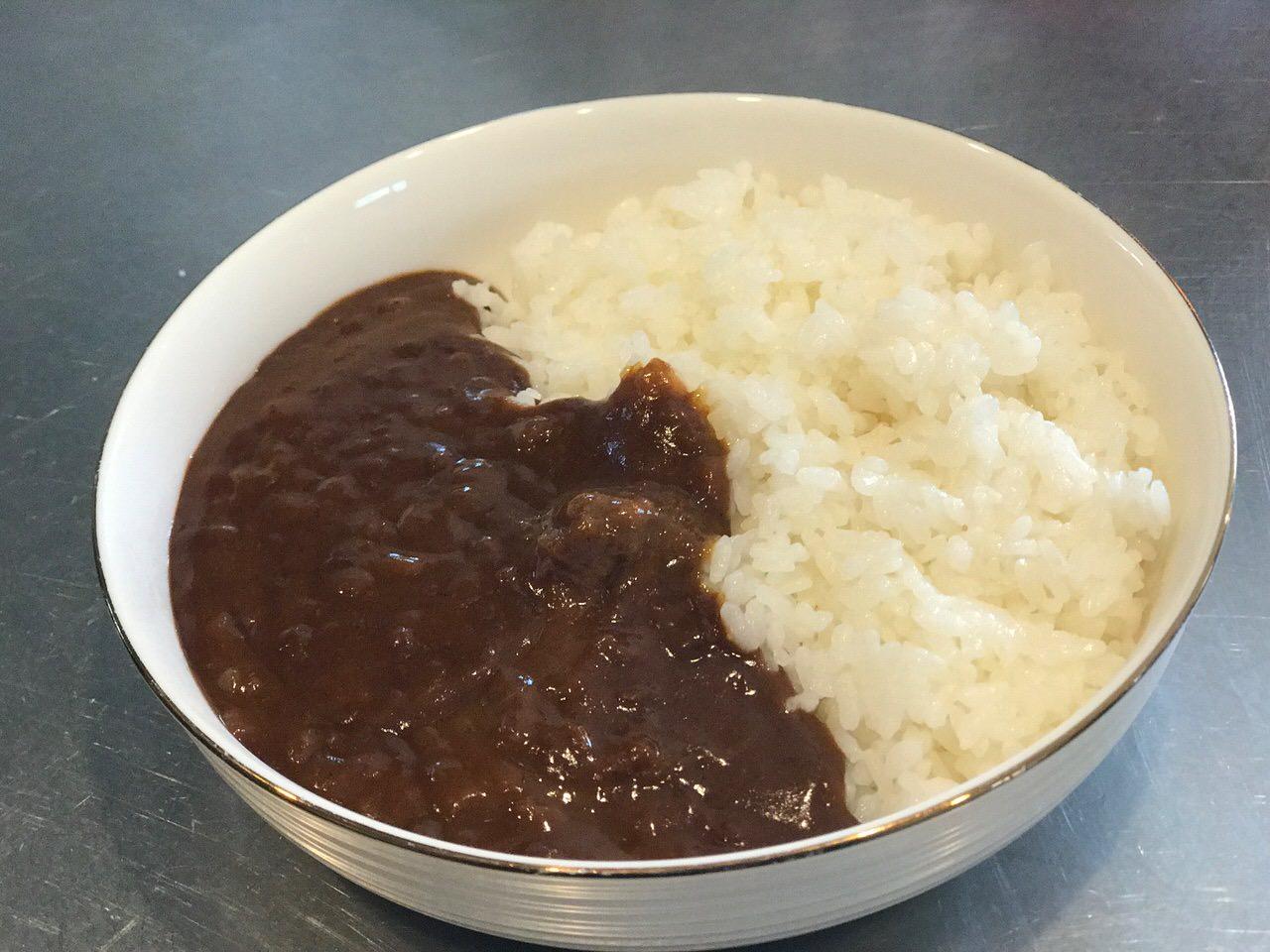 Furusato curry 6413
