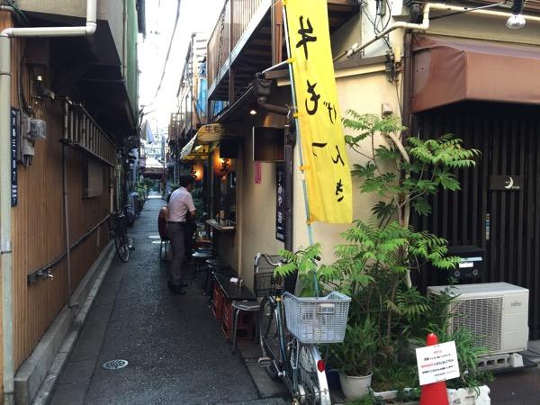 Genki tsukishima 2815