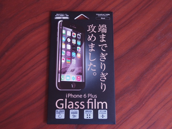 Glass film 10466