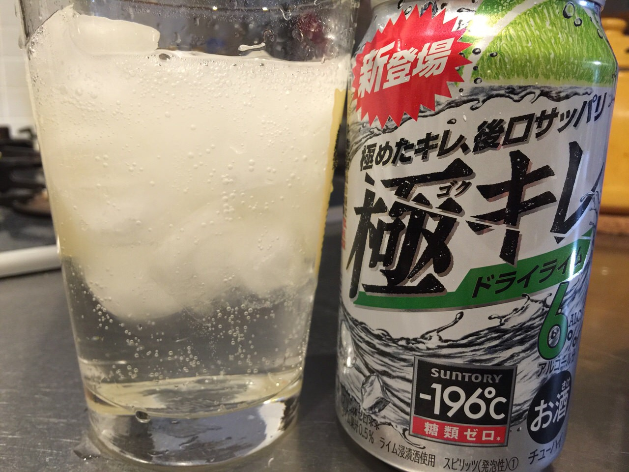 Gokukire 2785