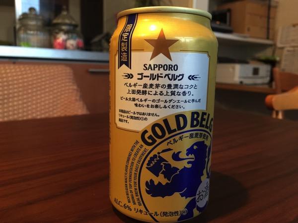 Gold berg 3299