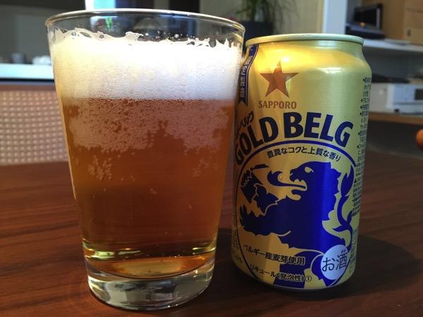 「GOLD BELG(ゴールドベルグ)」ベルギーのゴールデンエールに学んだ味わい(カロリーと糖質)