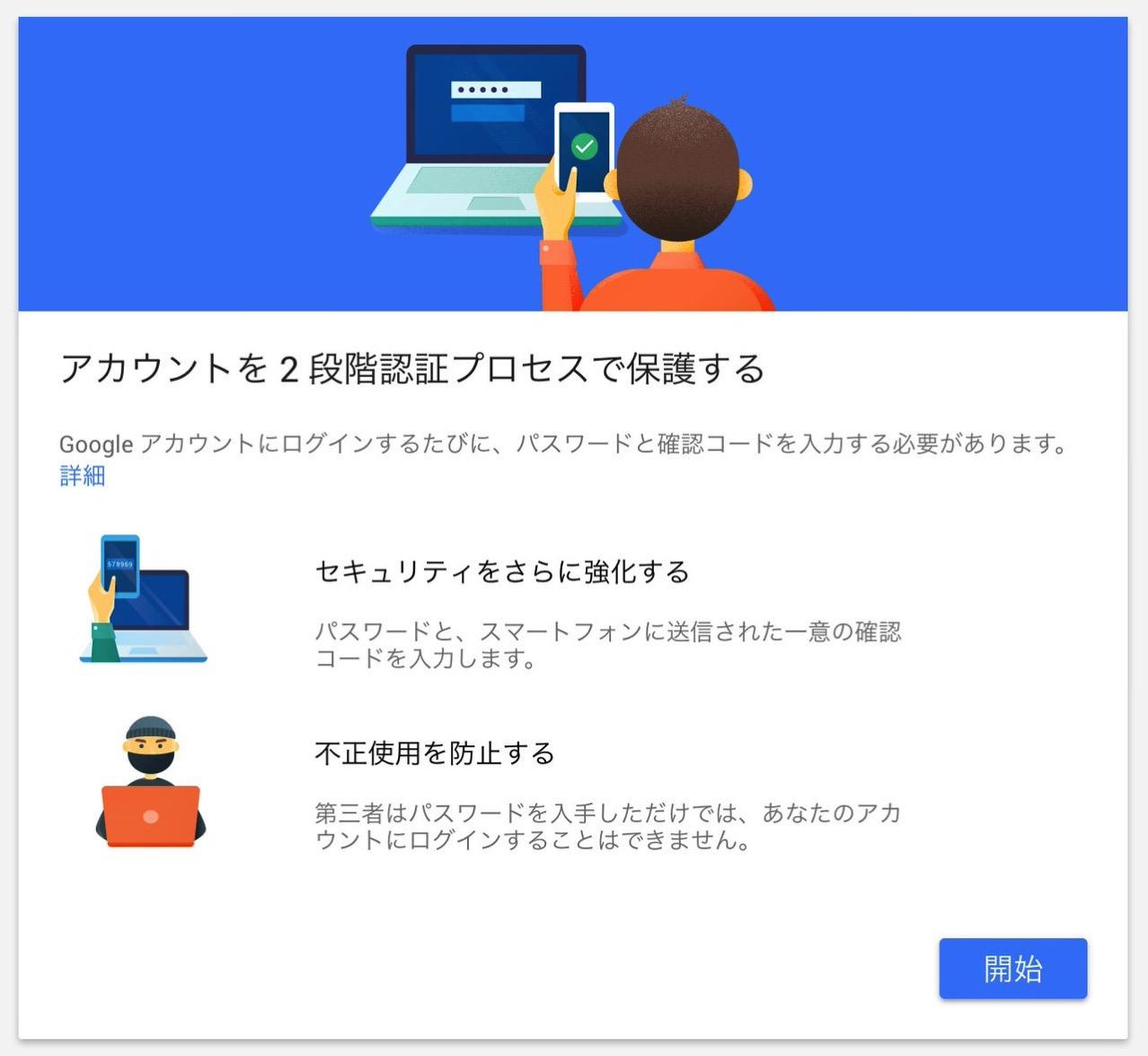 Google 06 23 1049 1